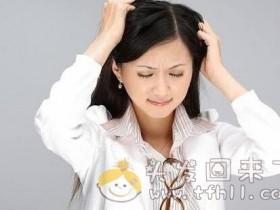 不谈头发,聊聊最近小Y对于寻找赚钱项目的焦虑