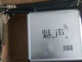 买了一套魅声t8-2二手独立声卡,来给视频配音