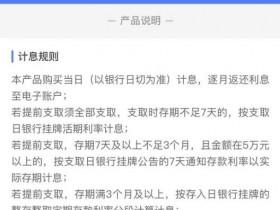 京东金融新推银行存款产品:天府银行【安心存单G+款-定利多】年化利率5.2%(5年)
