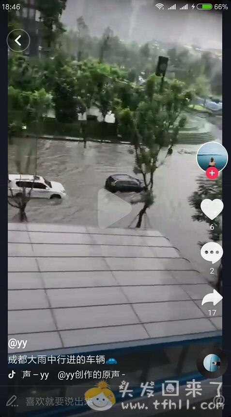 最近雨水比较多,成都很多地方都被淹了图片 No.3