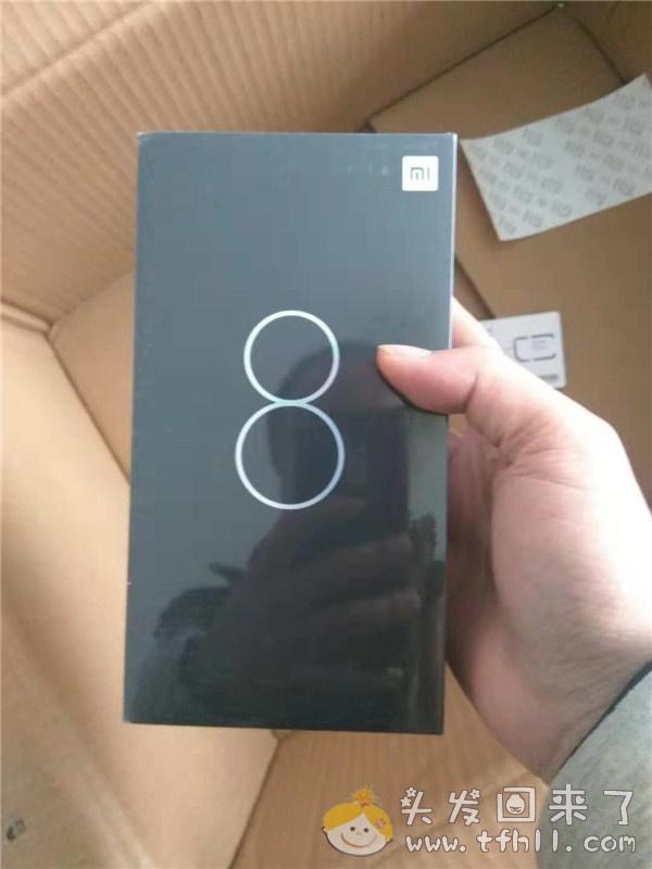 2018年双十一购买的小米8(6+128g)开箱使用及检验是否为一手机的全过程图片 No.3