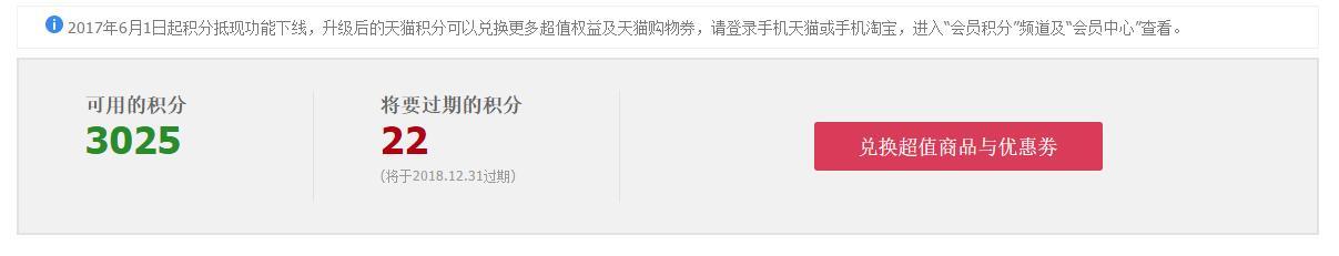 """亲身经历:淘宝上面买""""街霸5"""",卖家标错价,投诉后怎么补偿图片 No.2"""