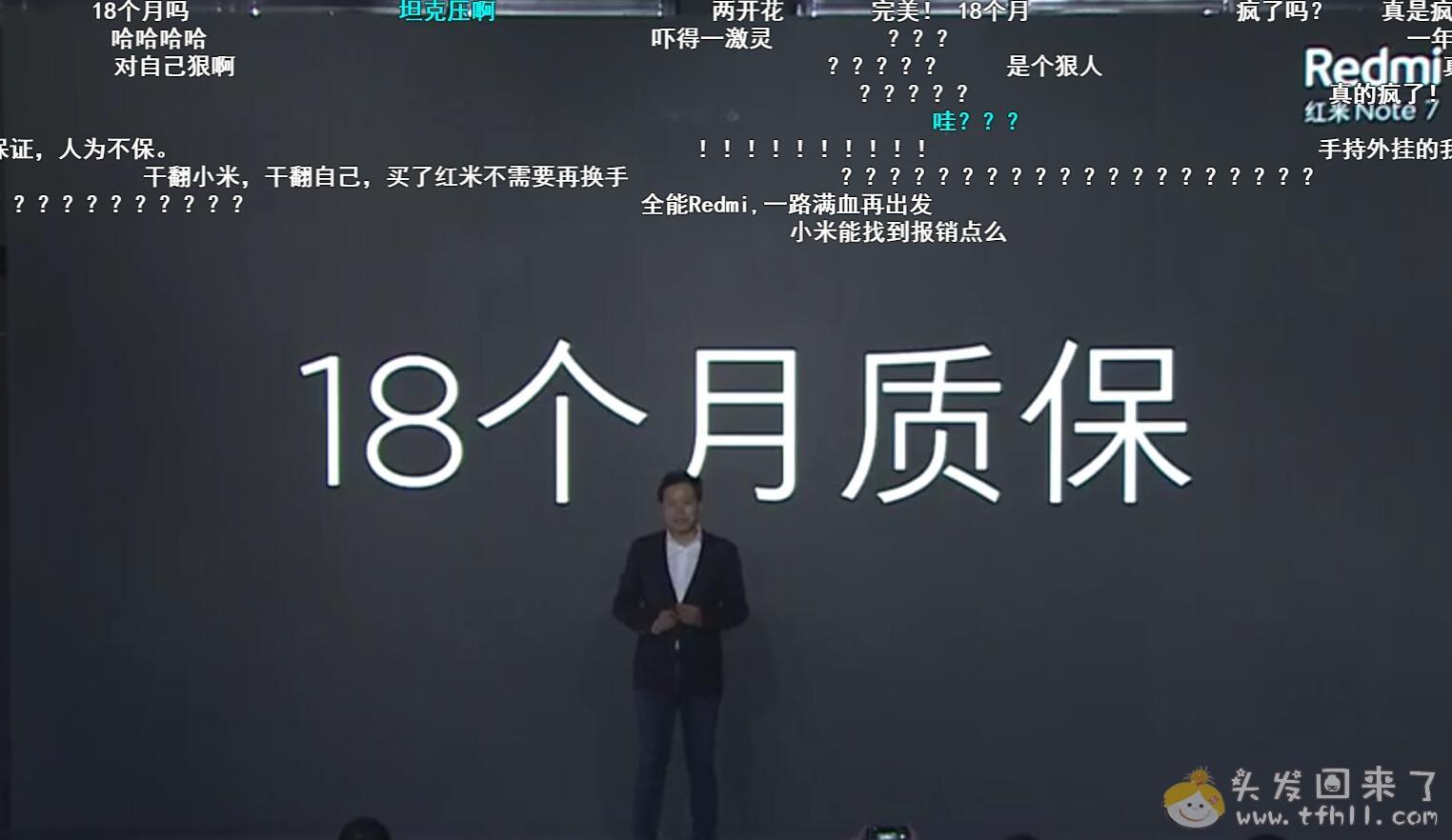 小米独立品牌Redmi红米note7今天发布,有点儿香哟图片 No.5