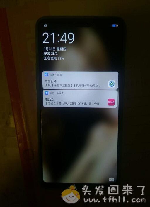 oppo R15手机(普通版)解锁方法(消除开机数字密码或指纹密码)与操作过程图片 No.2