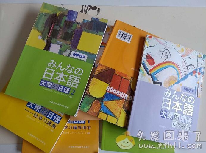 闲鱼上买的一套《大家的日语》到手了!图片 No.1
