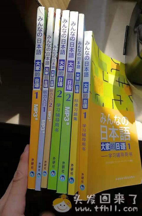 我终于要对日语下手了,买了一套日语学习书图片 No.1