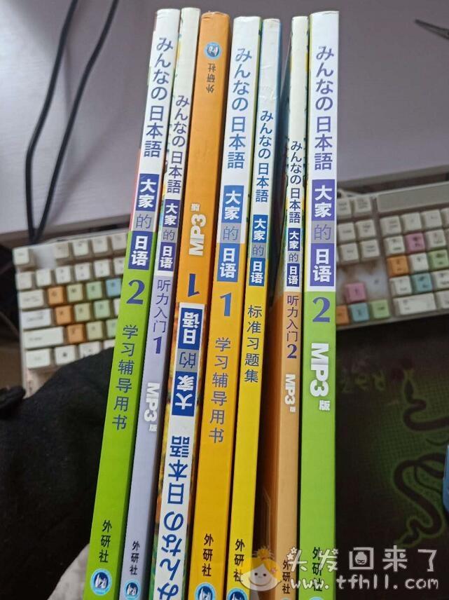闲鱼上买的一套《大家的日语》到手了!图片 No.2