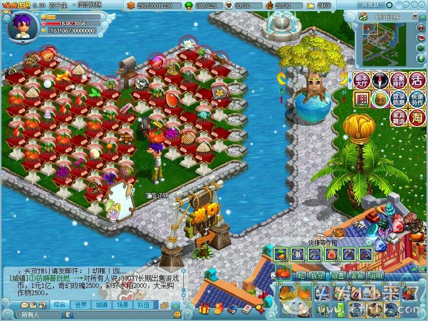 十多年的模拟经营游戏《浪漫庄园》,居然还能登录!不容易啊图片 No.8