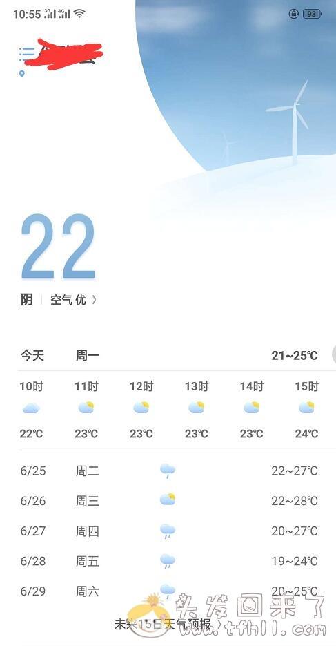 今年夏季气候反常,一直雨水不断图片 No.1