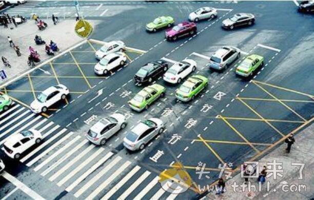 考驾照时没教的东西:直行红灯时进入直行待行区,算不算闯红灯?图片 No.1
