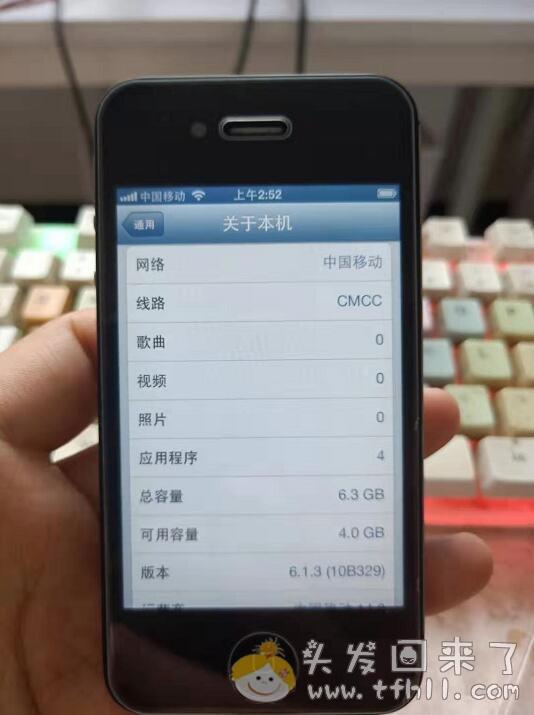 【2019.7.23更新】苹果iphone 4s 613系统版本【提示微信版本过低】(微信无法使用)的解决方法图片 No.2