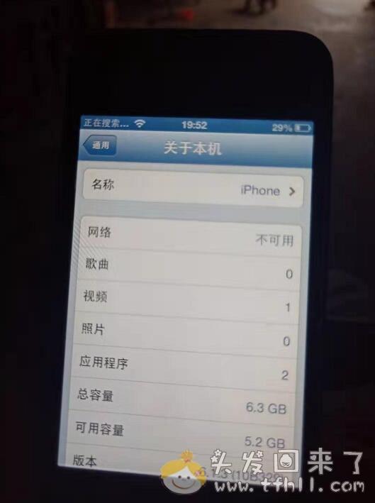 闲鱼上买了个二手iphone 4s,第一次用苹果手机居然是它!图片 No.5