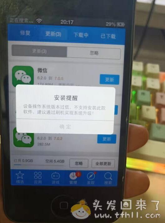 闲鱼上买了个二手iphone 4s,第一次用苹果手机居然是它!图片 No.6