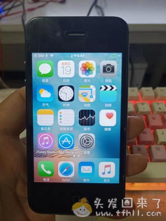 闲鱼上买了个二手iphone 4s,第一次用苹果手机居然是它!图片 No.9