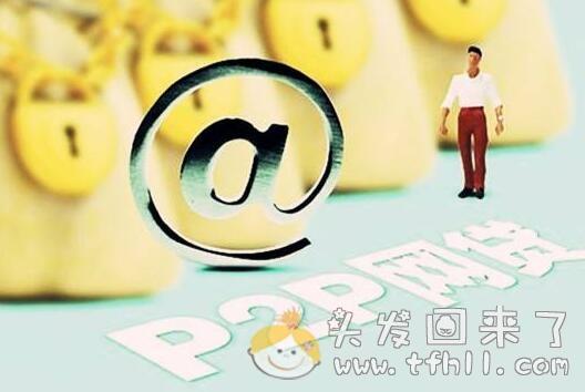 网传陆金所网贷二手标小散户已经无法购买图片 No.1