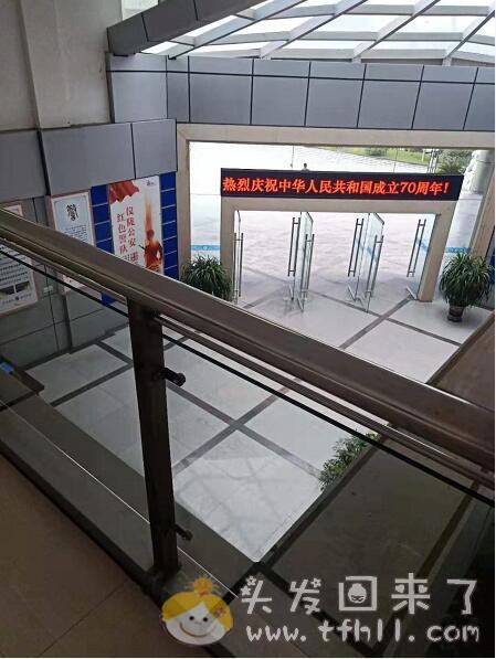 小县城的公安局、检察院之行,整整一下午都是等待图片