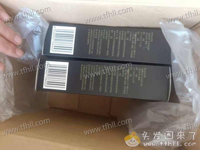 双11买的蔓迪米诺地尔已经收到货了!图片 No.3